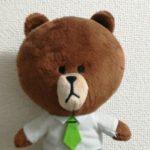 ブラウン/広告運用